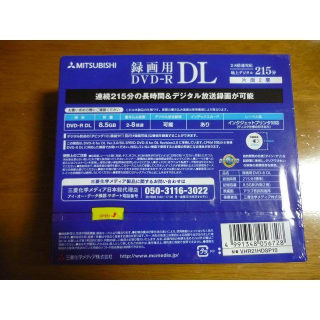 三菱ケミカル(ミツビシケミカル)の✰MITSUBISHI 三菱ケミカルメディア✰片面2層 DVD-R DL 10枚 スマホ/家電/カメラのテレビ/映像機器(DVDレコーダー)の商品写真