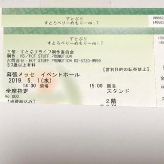 月歌夜-tukiutayo-様専用(その他)
