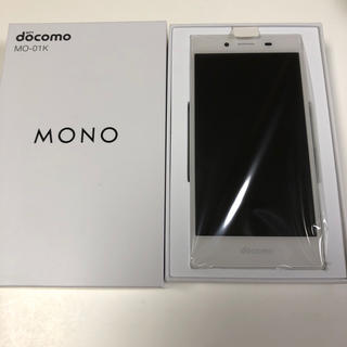 エヌティティドコモ(NTTdocomo)の新品未使用 docomo MONO MO-01K ホワイト 送料無料 (スマートフォン本体)