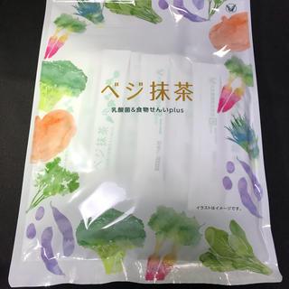 ベジ抹茶(健康茶)