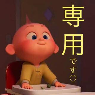 ♡オリーブ様 専用♡(パック / フェイスマスク)