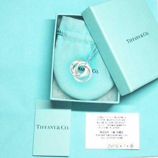 ティファニー(Tiffany & Co.)の未使用 ティファニー インターロッキングルベドメタルペンダント(ネックレス)