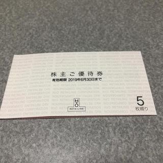 ハンキュウヒャッカテン(阪急百貨店)の3枚 阪急 阪神 株主優待(ショッピング)