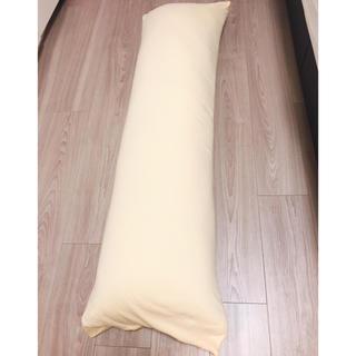 テンピュール(TEMPUR)のテンピュール 抱き枕  ロングピロー(枕)