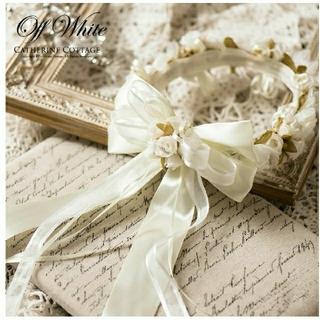 【新品・未使用】花かんむり キャサリンコテージ 白