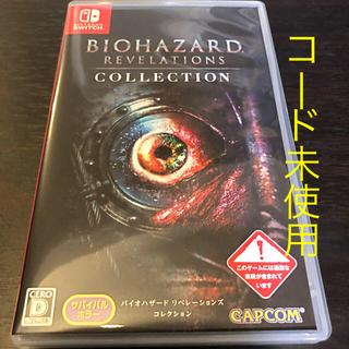 Nintendo Switch - バイオハザード コード未使用 リベレーションズ コレクション