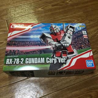 バンダイ(BANDAI)のガンダム HG 1/144 RX78-2 カープ ver  広島カープ(プラモデル)