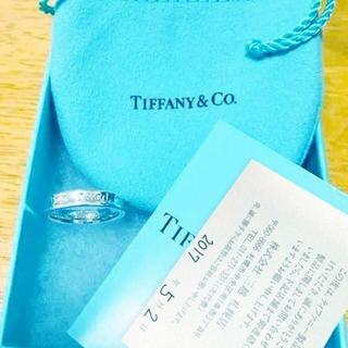 ティファニー(Tiffany & Co.)の未使用 ティファニー 1837ナローリング10号(リング(指輪))