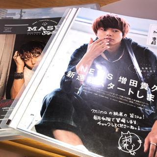 ニュース(NEWS)のMASU Styling  (アイドルグッズ)