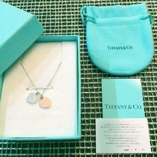 ティファニー(Tiffany & Co.)の未使用 ティファニー ダブル ハートペンダント ルベドメタル(ネックレス)