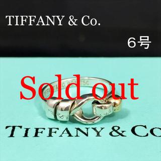ティファニー(Tiffany & Co.)の新品仕上 ティファニー フラット ワイヤー リング 指輪 K18 750(リング(指輪))