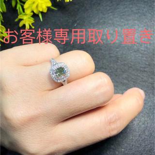 Gia!.!1.03ct vs2グリーンイエローダイヤモンド(リング(指輪))