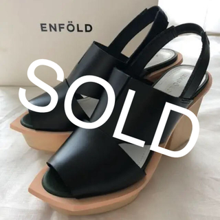 エンフォルド(ENFOLD)の完売  今だけセール完売新品半額5.5万ENFOLD (サンダル)