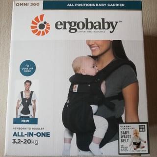 エルゴベビー(Ergobaby)のエルゴオムニ360(抱っこひも/おんぶひも)