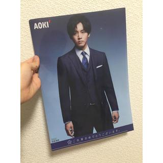 アオキ(AOKI)の松坂桃李 クリアファイル(男性タレント)