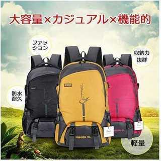 ☆大人気☆大容量 機能的 軽量 バックパック 45L イエロー(リュック/バックパック)
