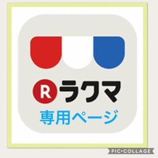 たいやきくん様専用(Box/デッキ/パック)