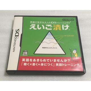 ニンテンドーDS(ニンテンドーDS)の中古 ニンテンドーDS ソフト えいご漬け(携帯用ゲームソフト)