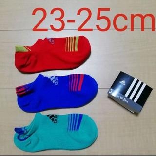 アディダス(adidas)の5☆新品・未使用☆adidas 子供用ソックス 3足セット キッズ用靴下(靴下/タイツ)