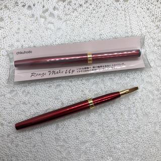竹宝堂 リップブラシ 熊野筆(その他)