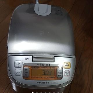 4/30日迄値引き!Panasonic 5.5合炊き IH炊飯器(炊飯器)
