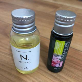 ナプラ(NAPUR)のナプラ ポリッシュオイル ケアテクノOG(オイル/美容液)