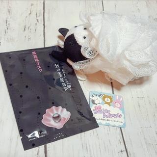 ワタシノキレイニッキ(我的美麗日記([私のきれい日記))の黒真珠マスク 🐮ウシさん付き(パック / フェイスマスク)