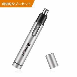 Benow 鼻毛カッター エチケットカッター 電動式カッター(メンズシェーバー)