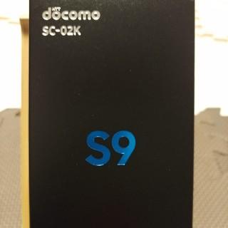 エヌティティドコモ(NTTdocomo)の[未使用品]ドコモ ギャラクシー Galaxy S9 SC-02K パープル(スマートフォン本体)