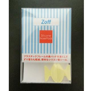 ゾフ(Zoff)のZoff 鼻パッド用のシリコンセルシール Mサイズ(サングラス/メガネ)