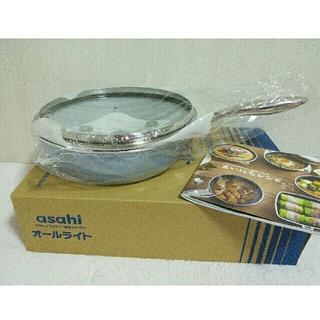 アサヒケイキンゾク(アサヒ軽金属)のオールライト(26) 色)ダイヤモンドグレー(鍋/フライパン)
