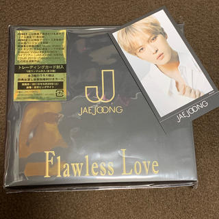 ジェイワイジェイ(JYJ)のジェジュン「Flawless Love」TYPE A(K-POP/アジア)