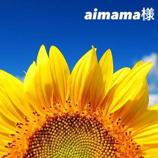 aimama 様   専用    『ベビーラップ』BG(アルバム)