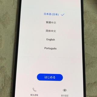 エヌティティドコモ(NTTdocomo)のdocomo huawei p20 pro hw-01k(スマートフォン本体)