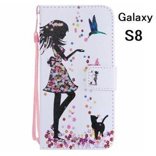 ギャラクシー S8 少女 手帳型ケース(Androidケース)