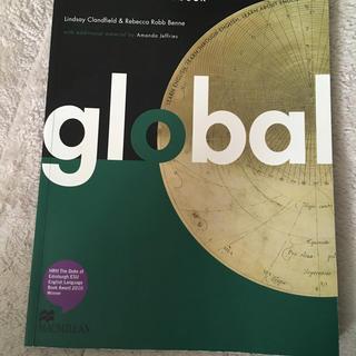 global(洋書)