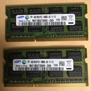 SAMSUNG - SAMSUNGノートPC用メモリ 4GB×2枚