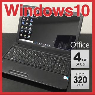トウシバ(東芝)の☆東芝 A4 ノートPC Win10 Pentium 4GB 320GB☆(ノートPC)