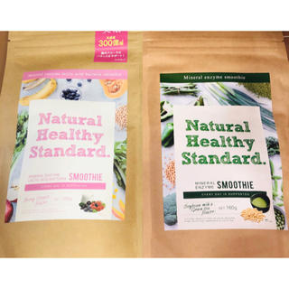 NaturalHealthyStandard ミネラル酵素スムージー 2袋(ダイエット食品)