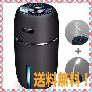 加湿器 車載 超音波加湿器 花粉症対策(その他)