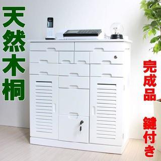 高品質!完成品 天然木桐 鍵付きファックス台 電話台 FAX台 幅72cm(リビング収納)