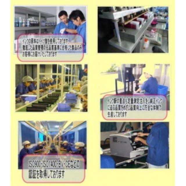 brother互換インクカートリッジ LC111 4色セット 残量表示機能 インテリア/住まい/日用品のオフィス用品(オフィス用品一般)の商品写真