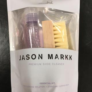 ナイキ(NIKE)のジェイソンマーク jason markk スニーカー クリーナー セット 洗浄液(洗剤/柔軟剤)