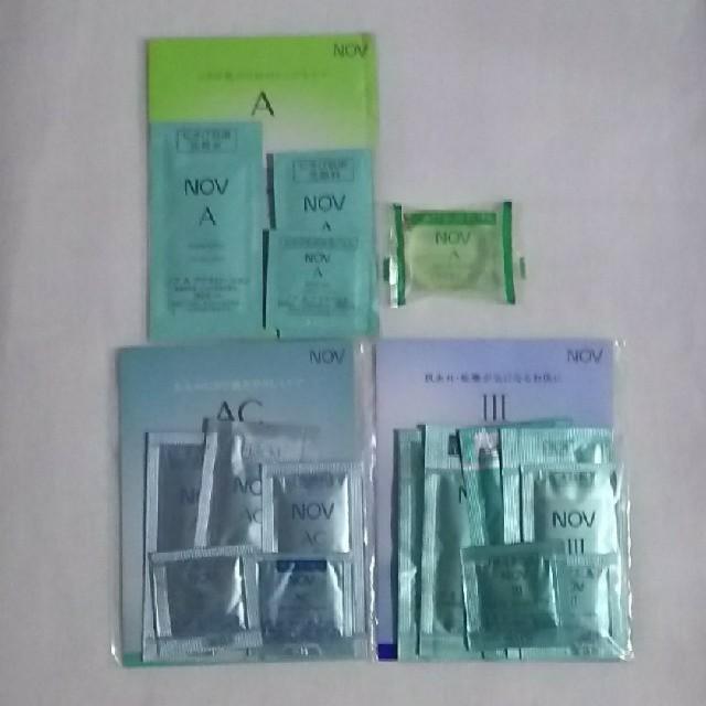 NOV(ノブ)の    ノブ サンプル セット  コスメ/美容のキット/セット(サンプル/トライアルキット)の商品写真