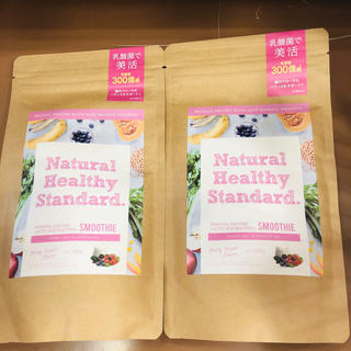 NaturalHealthyStandard ミネラル酵素スムージー(ダイエット食品)