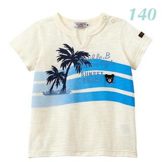 ミキハウス(mikihouse)のDB Vネックの半袖Tシャツ アイボリー 140㎝(Tシャツ/カットソー)
