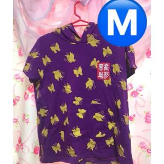 しまむら - しまむら 銀魂 コラボ 高杉晋助 パーカー Tシャツ