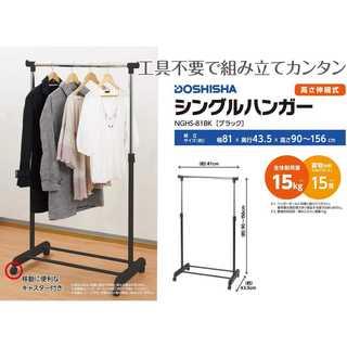 【新品未使用♥】ハンガーラック シングル 幅80cm 耐荷重15kg (その他)