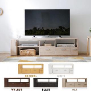 伸縮 デザイン テレビボード オーク(リビング収納)