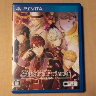PlayStation Vita - PS vita ソフト スチームプリズン